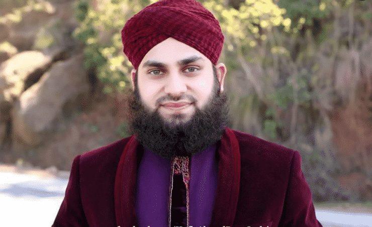 "Mp3 Download 47+ ""Hafiz Ahmed Raza Qadri Naats"" (2020)"