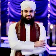 Hafiz Ahmad Raza Qadri