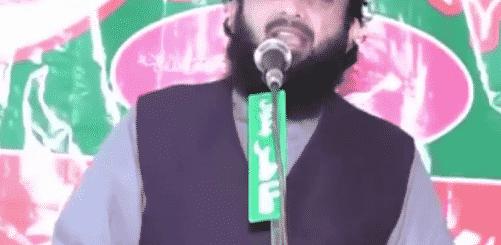 Qazi Matiullah Archives » The Digital Islam