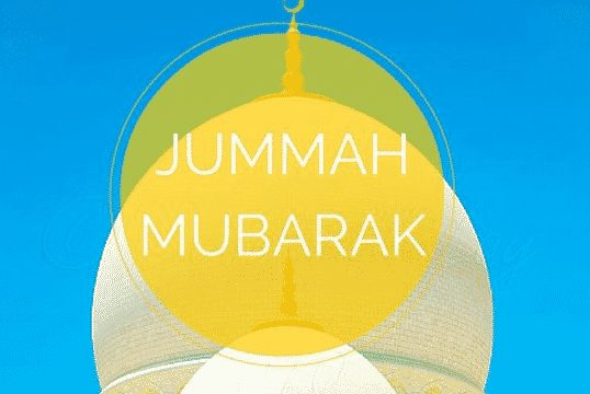 200 Jumma Mubarak Status Videos 2019 Free Download