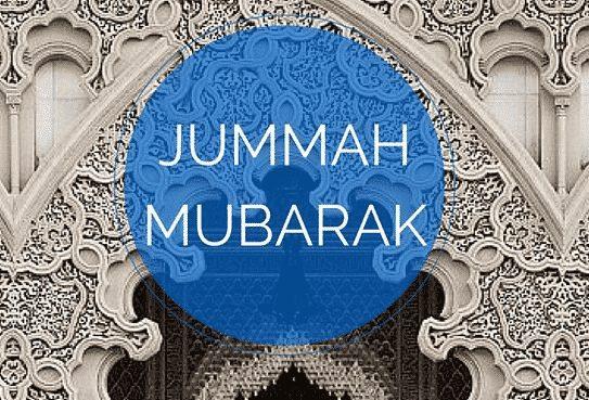 Jummah Status Download