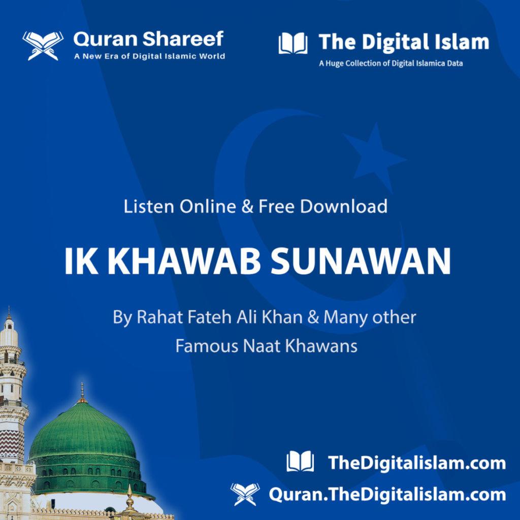Rahat Fateh Ali Khan ik Khawab Sunawan
