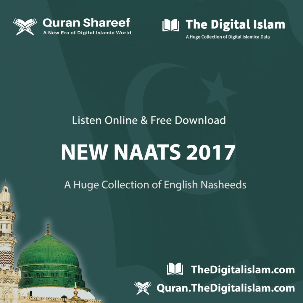 New Naat 2017