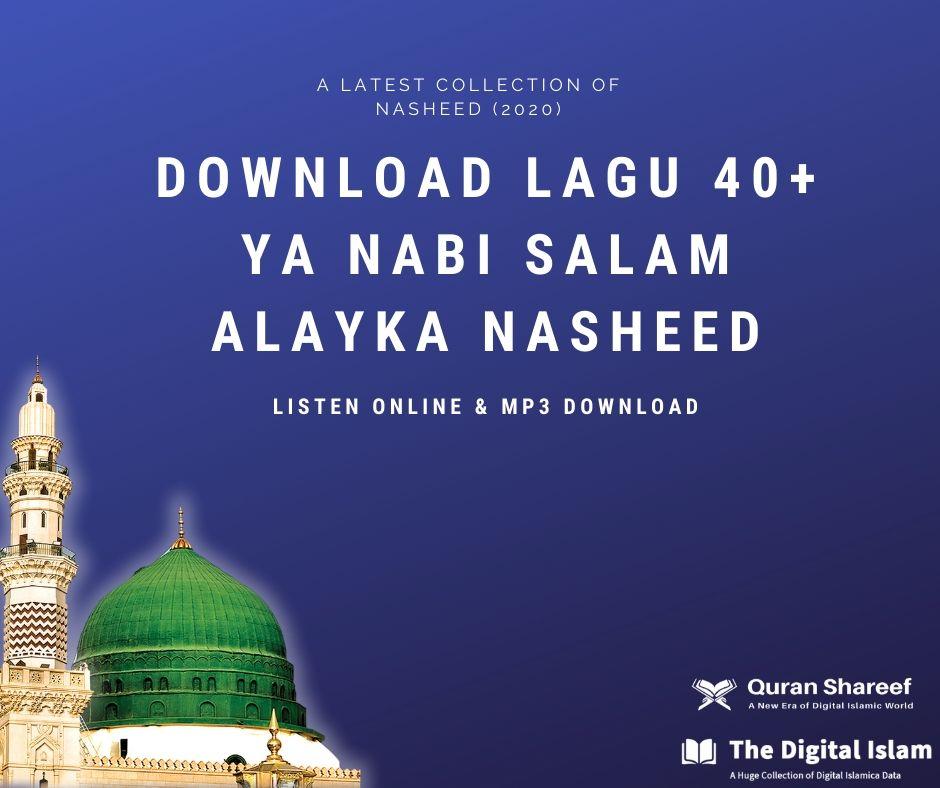 Ya Nabi Salam Alayka