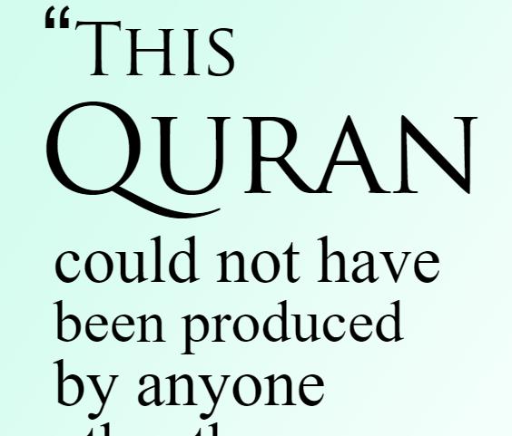 Tafseer e Quran Pak PDF (English)