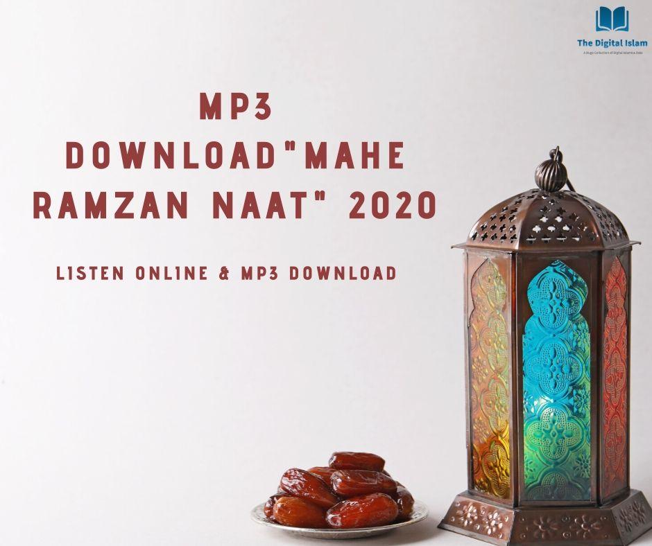 Mahe Ramzan Naat