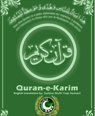 Holy Quran PDF English Translation by Mufti Taqi Usmani