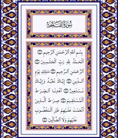 13 line quran pdf